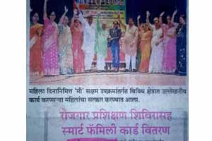 Best politicians in pune aba bagul